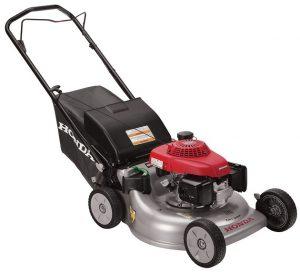 Honda 21 3 in 1 Self Push Gas Lawnmower Lawn Mower with Twin Blade